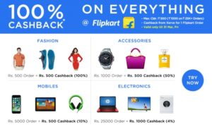 100 Cashback Flipkart 31 March