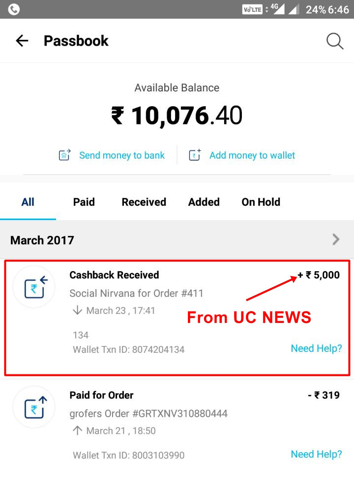 UC News Refer and Earn Trick Referral code 10912017