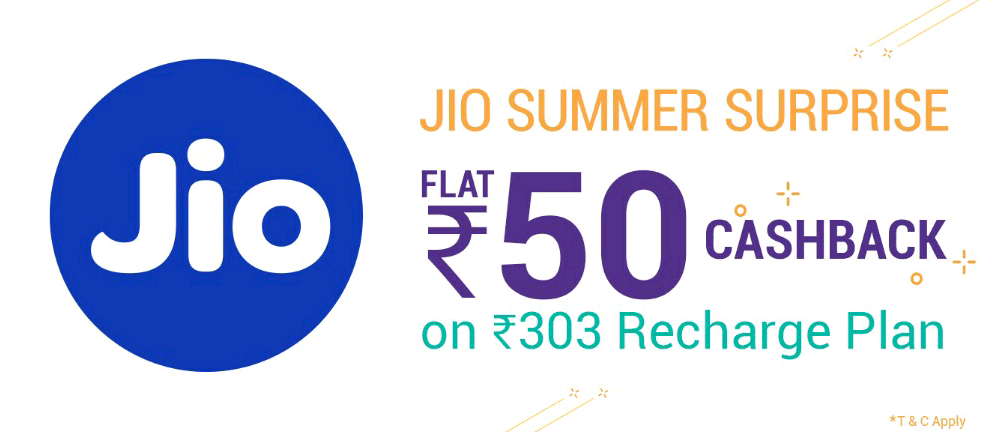 jio summer surprise recharge offer phonepe